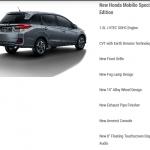 Honda Mobilio Special Edition